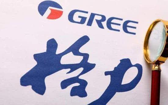 格力股权转让获批 格力电器(000651.SZ)计划12月28日珠海举办大型论坛