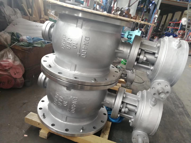 涡轮偏心半球阀厂家-双偏心半球阀参数型号规格齐全