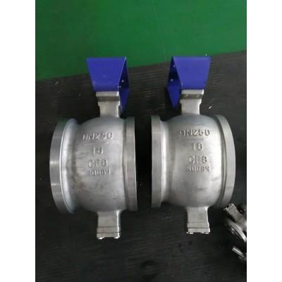 专业专注V型对夹球阀-V型调节阀参数型号规格齐全图片