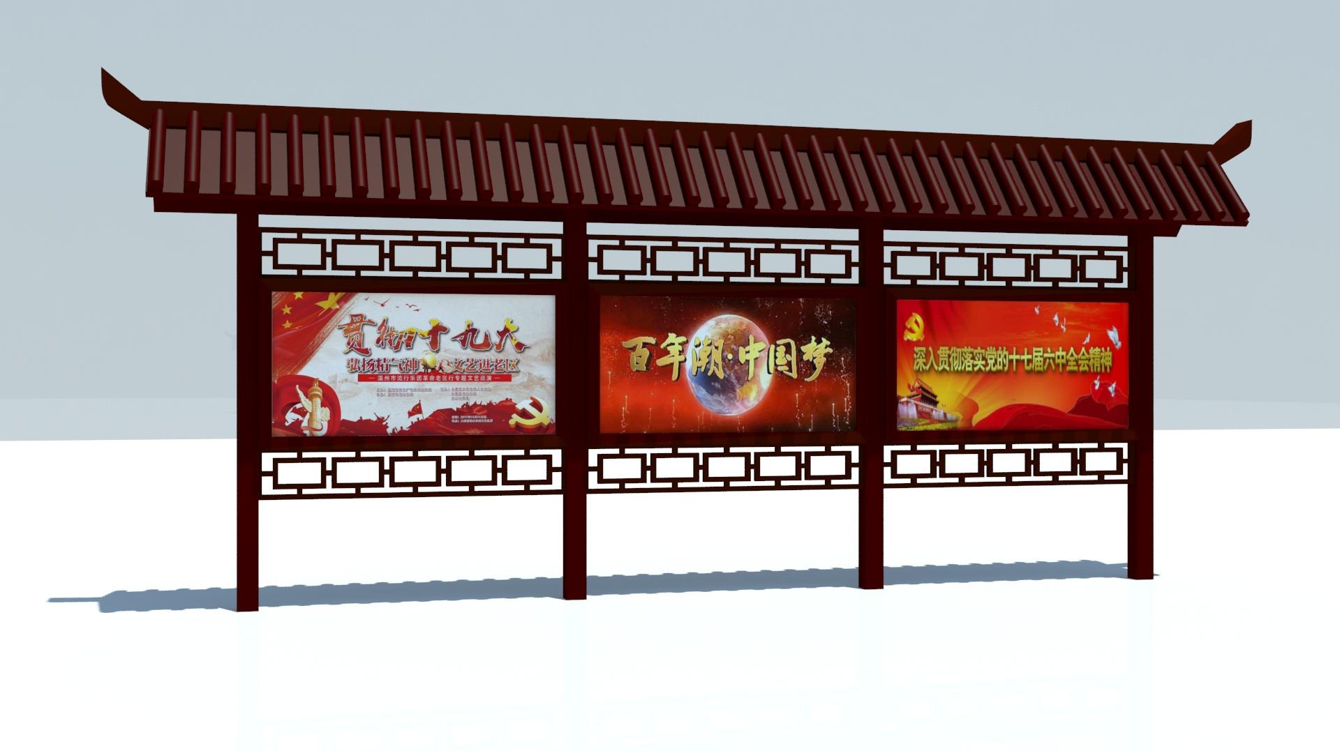 宣传栏江苏捷信厂家广告牌厂家精神堡垒厂家图片