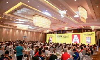 全食展®饮品大会(济源)将于在济源东方建国饭店举行