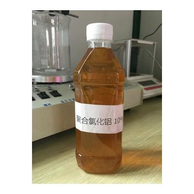 淄博三丰液态聚合氯化铝