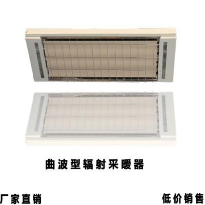 电热辐射采暖器 高温电热幕 瑜伽房加热设备