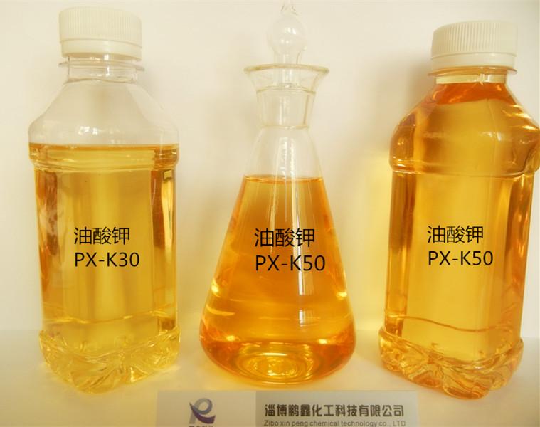 乳胶发泡 专用  油酸钾 山东鹏鑫