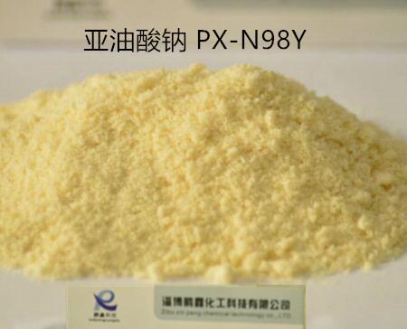 水泥发泡专用  亚油酸钠粉末状