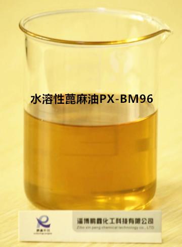 山东  水溶性蓖麻油  蓖麻油酸钾 生产厂家