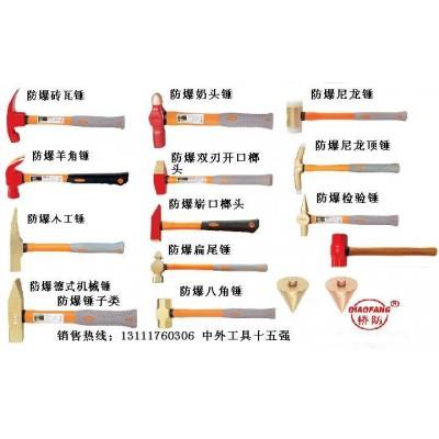 防爆铜锤,八角锤,紫铜锤,黄铜锤,铜镐头,斧子,锄头桥防