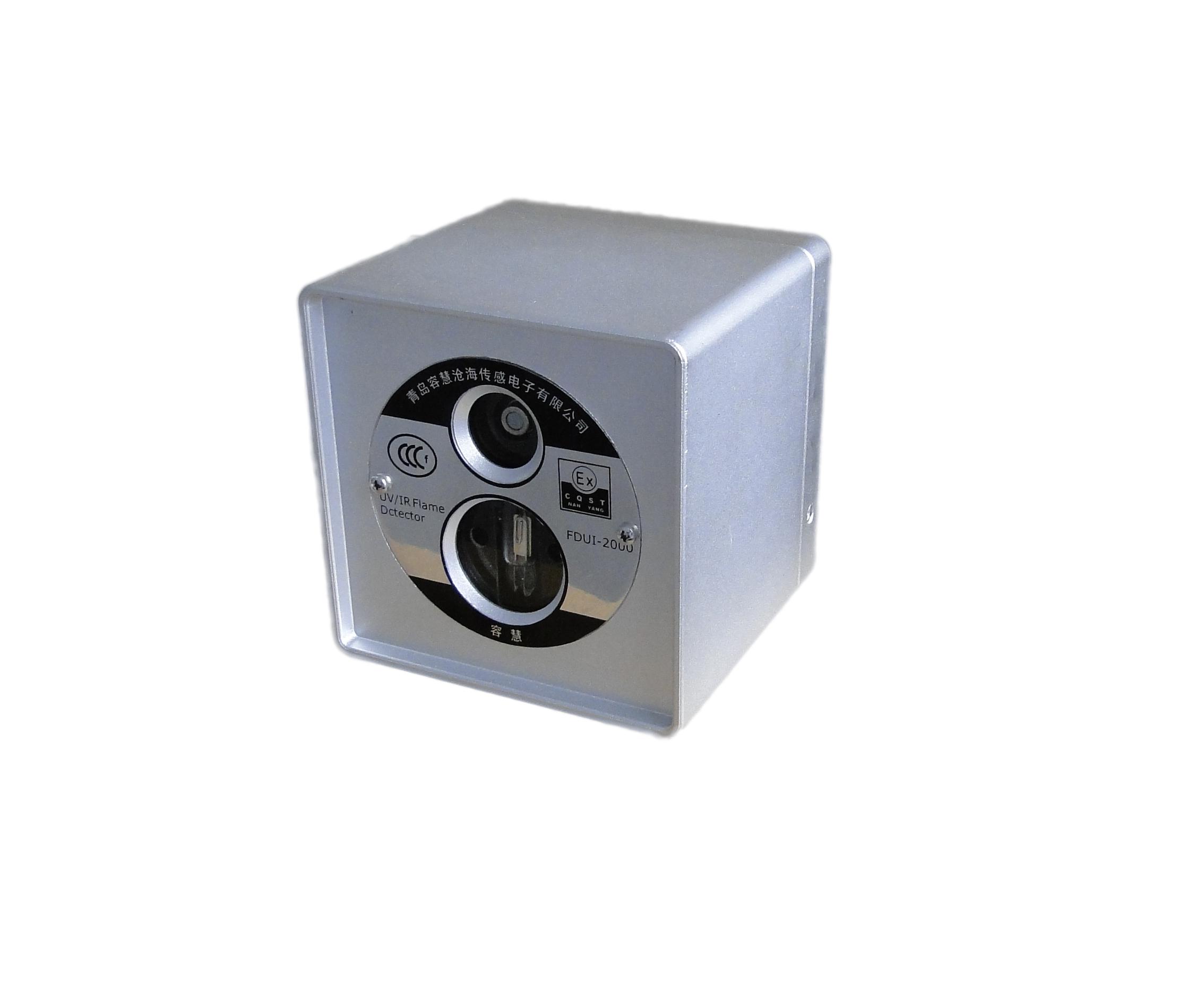 安防红紫外复合型火焰探测器 山东青岛火焰探测器价格