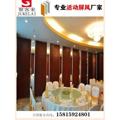 供应广州餐厅活动隔断,移动屏风,折叠门专业生产安装厂家