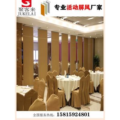 供应南宁酒店活动隔离墙,移动屏风,折叠门,推拉门生产厂家
