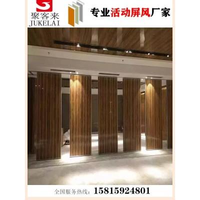 供应深圳酒店宴会厅活动隔断,移动屏风,移动屏风厂家