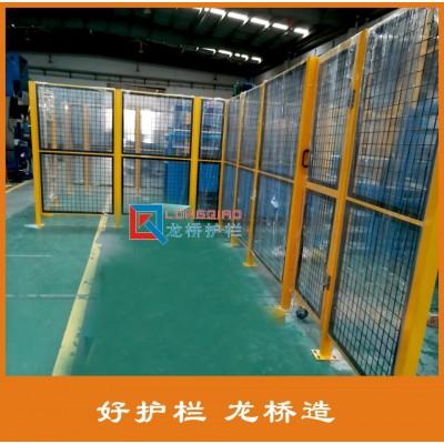 扬州设备护栏厂 设备护栏公司 镀锌网钢管烤漆 高质量