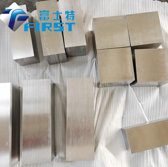 国标锻制钛方块钛锻件