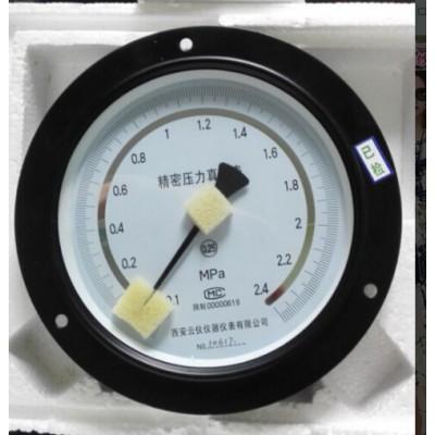 YB-150B带镜面精密压力表