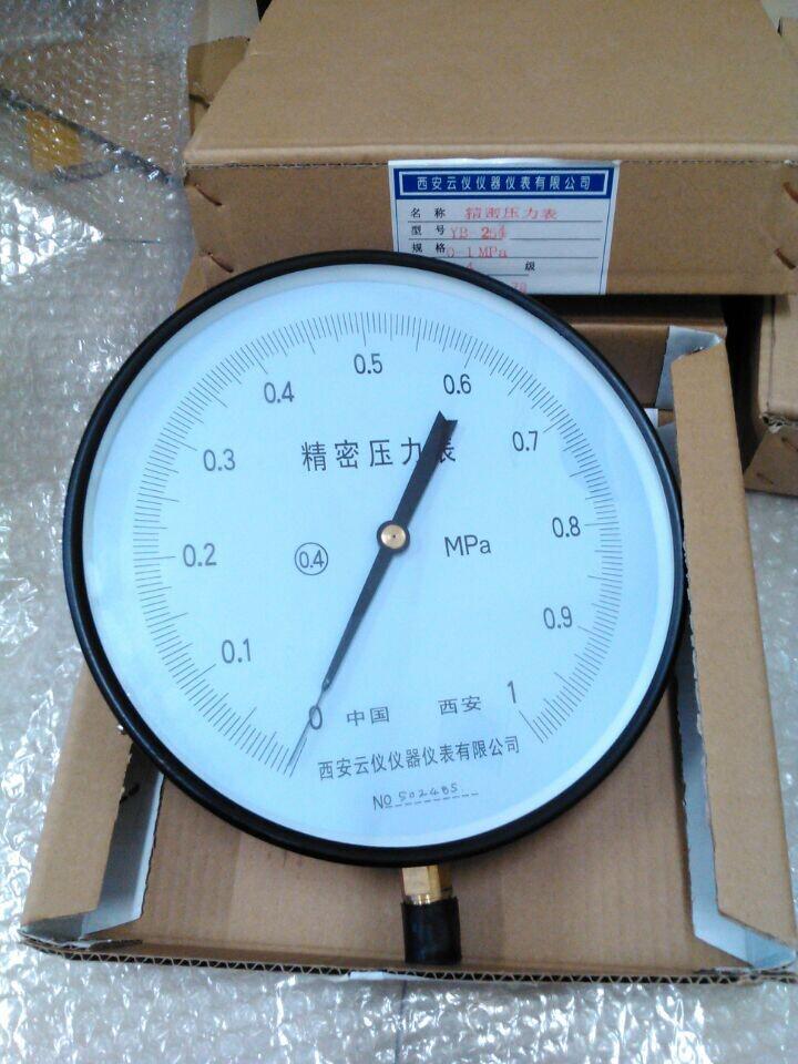 不锈钢材质压力表图片