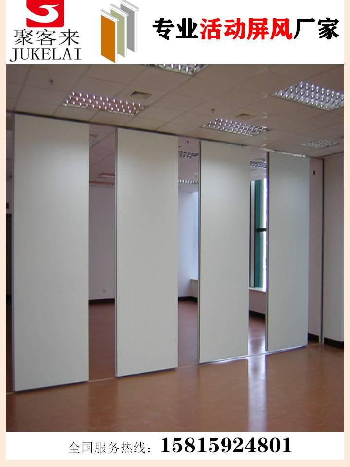 供应东莞活动屏风、移动隔音墙、移动隔断、移动屏风厂家图片