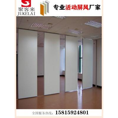 供应东莞活动屏风、移动隔音墙、移动隔断、移动屏风厂家
