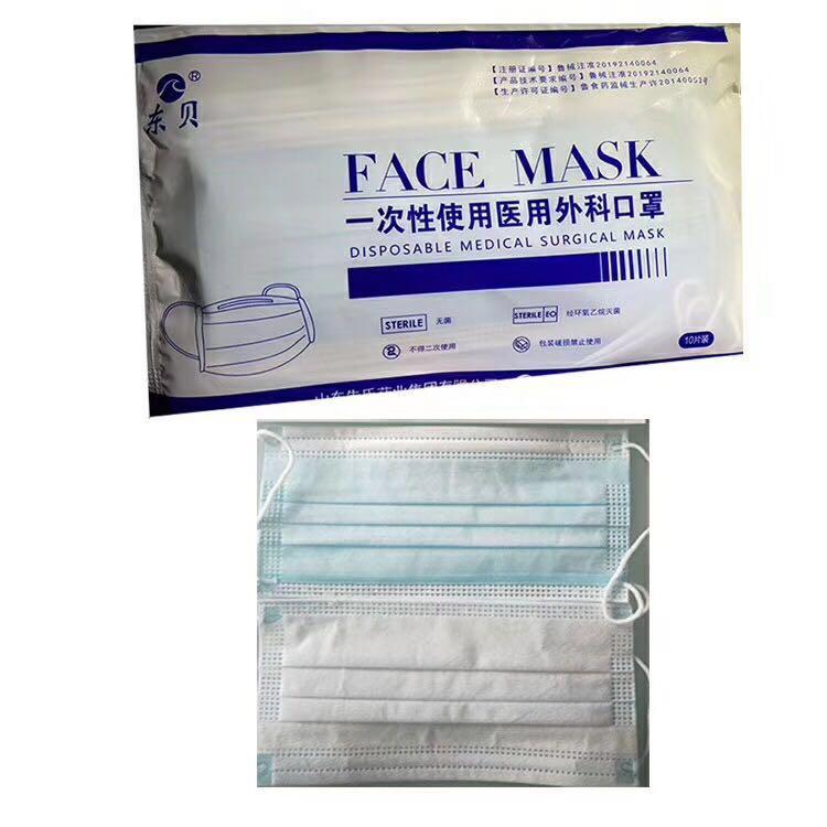 一次性医用外科口罩生产厂家