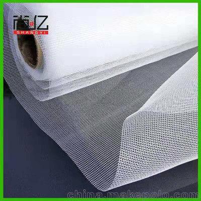 白色玻璃纤维隐形防蚊防火纱窗网铝合金塑钢窗户窗纱纱网