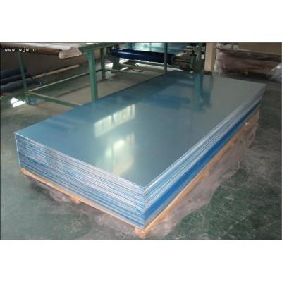 氧化铝7072铝板价格