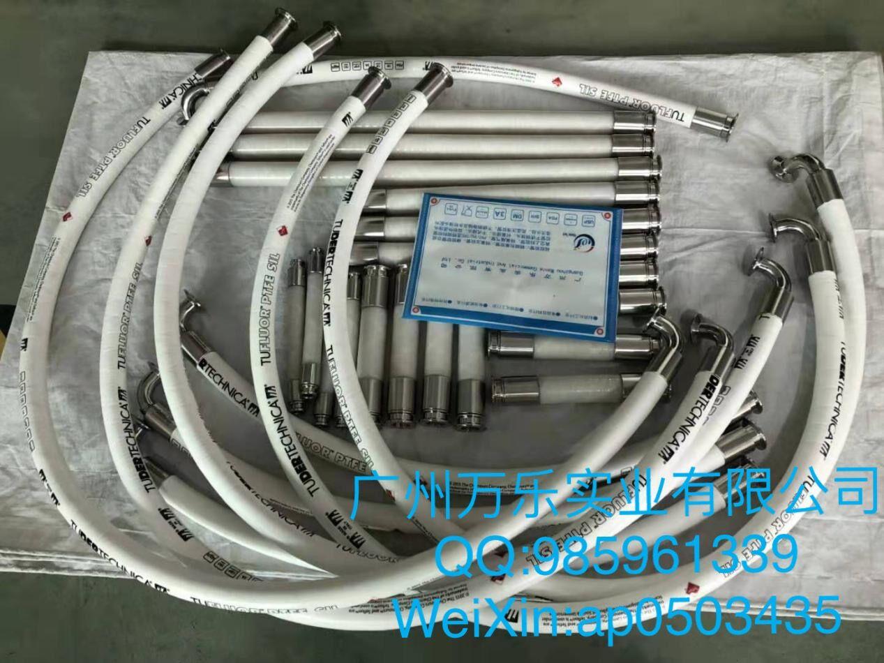 进口食品级硅胶管 -硅胶包覆特氟龙软管-广州万乐