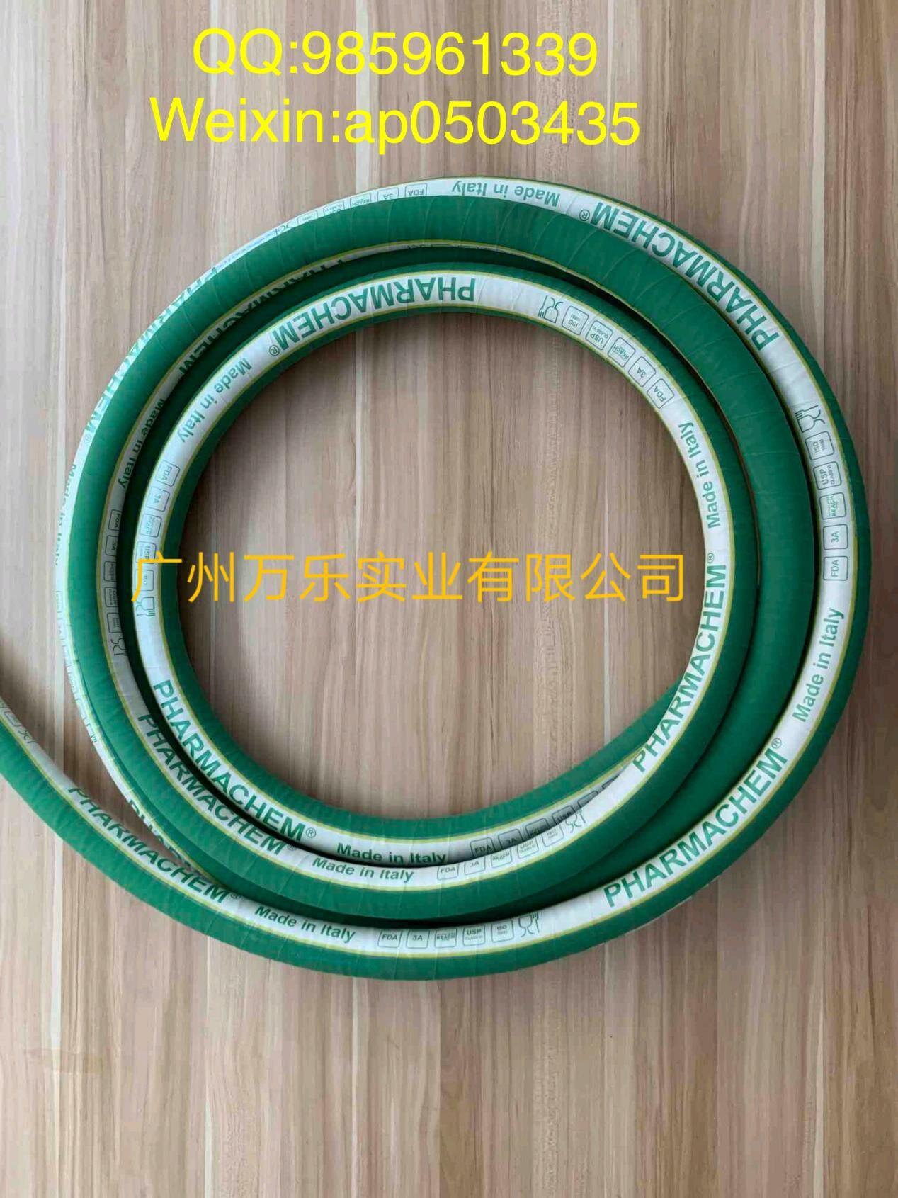 进口化学品软管-特氟龙软管砝码肯-广州万乐