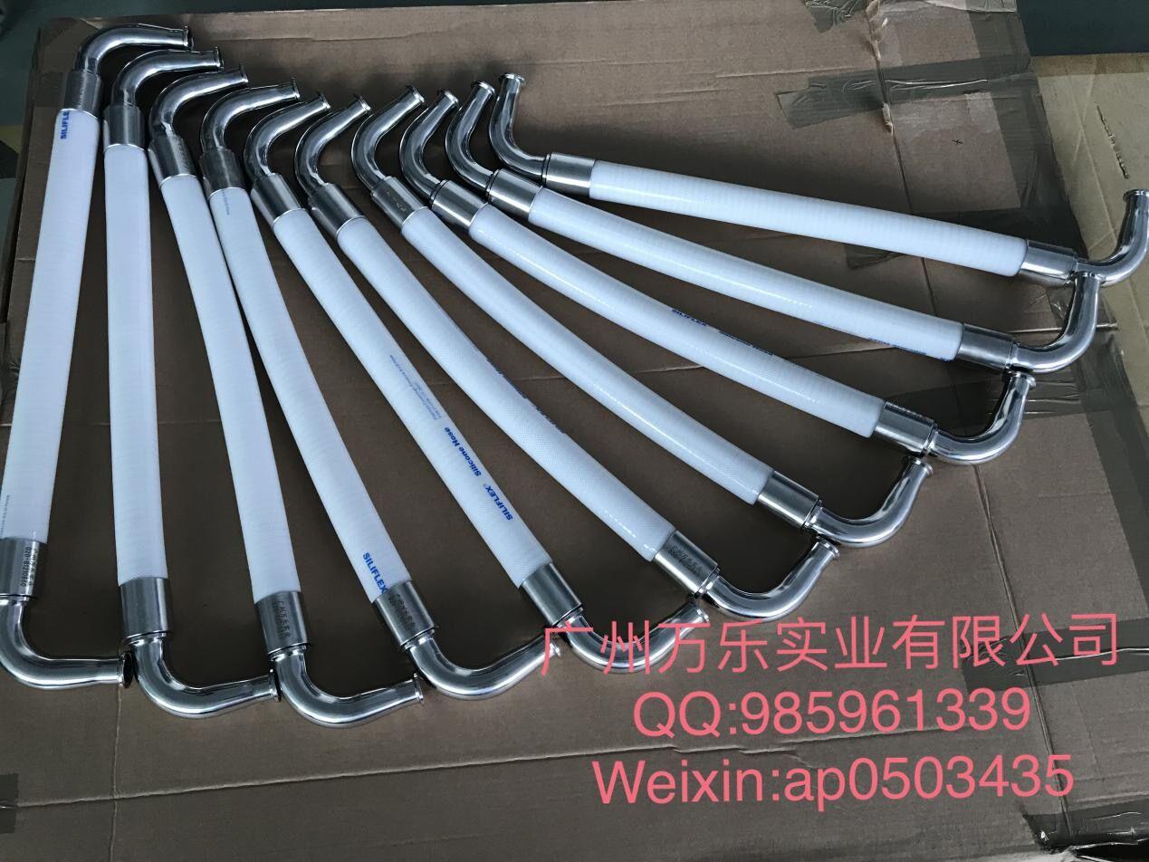 进口食品级硅胶管-钢丝加强硅胶软管  希力仕-广州万乐
