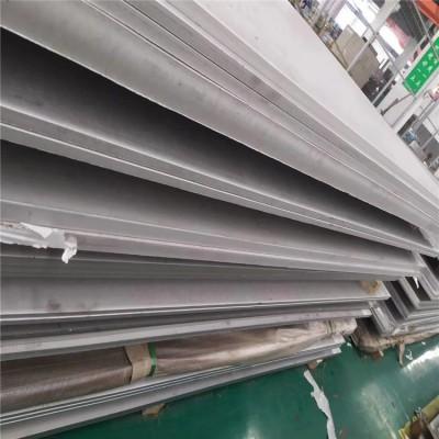 供应SUS304不锈钢板 太钢不锈钢中厚板 长度可定开