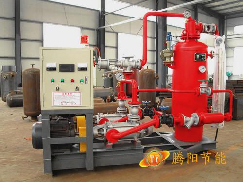 蒸汽冷凝水回收装置的技术运用