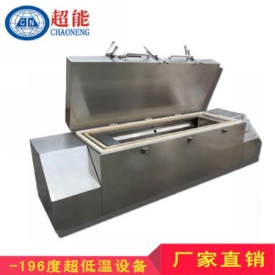 深冷处理冷缩轴装配低温196度液氮箱