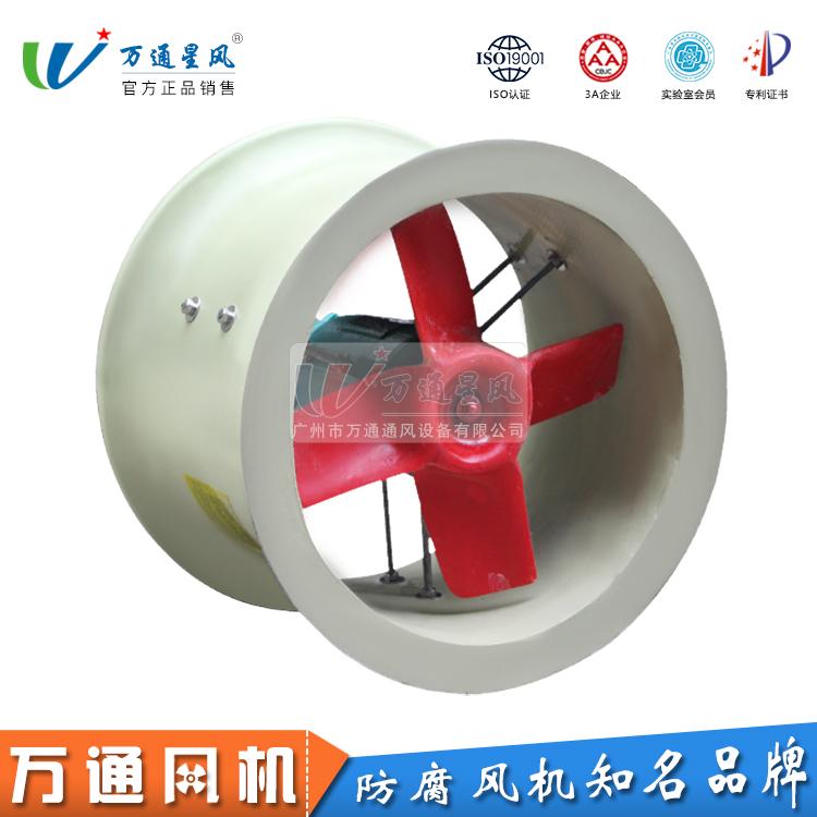 玻璃钢圆筒轴流风机 低噪轴流工业厂房排风机静音管道图片