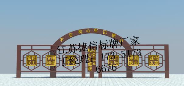 上海市捷信校园宣传栏党建牌公交候车亭图片