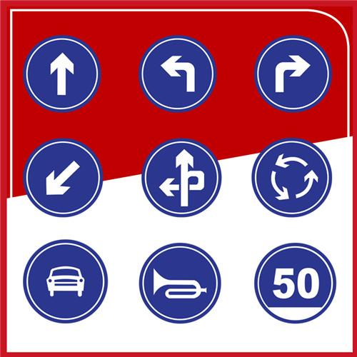 佛山厂家直销 粤盾交通圆形标识牌反光牌可定制告示牌警示牌图片