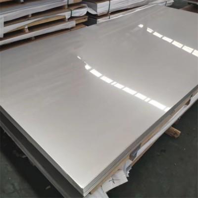 生产加工316L不锈钢镜面板 拉丝抗指纹板 精磨镜面
