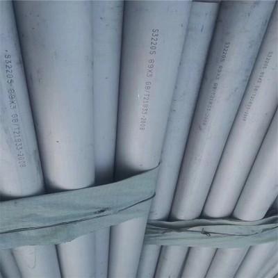 供316L不锈钢无缝管 压力容器管道 GB/T13296标准