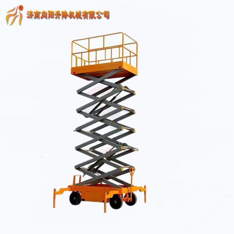 青岛移动剪叉式升降机液压高空升降台小型登高车