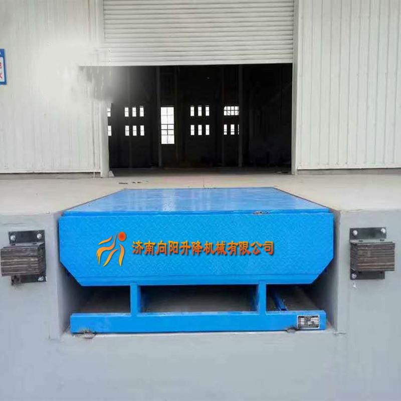 青岛码头专用固定式登车桥液压电动升降台物流厂房装卸台