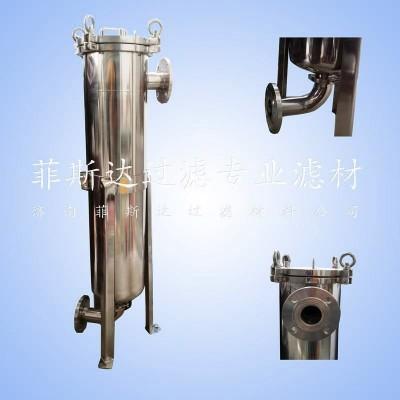 工业耐压高效不锈钢袋式过滤器法兰内丝式布袋过滤器