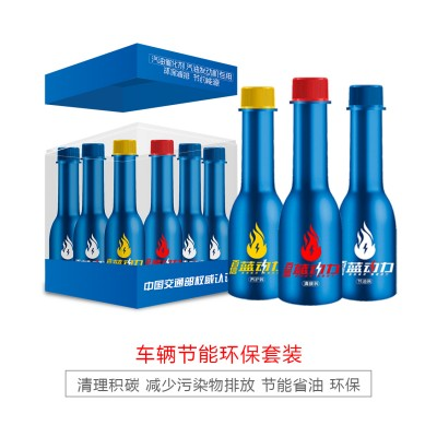 汽车燃油催化剂