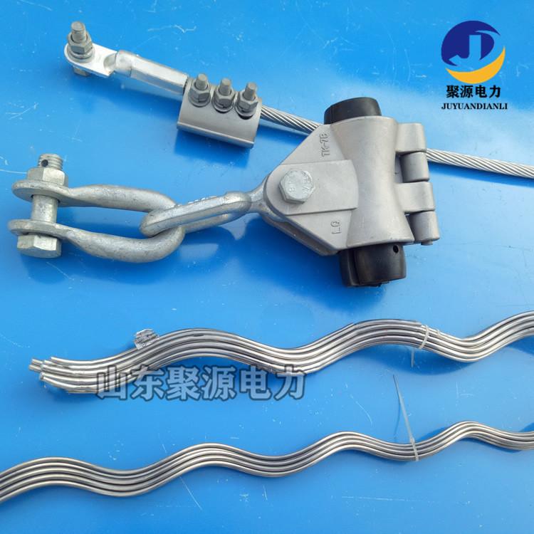 OPGW光缆拉线金具预绞式悬垂线夹图片