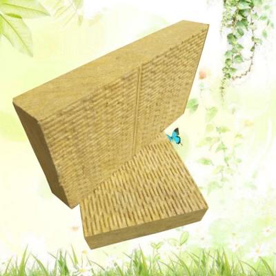岩棉保温材料生产厂家