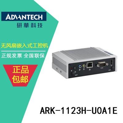现货出售供应 双GbE无风扇嵌入式工控机 ARK-1123H