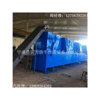 同方现货粮食烘干机 大型多层带式烘干机