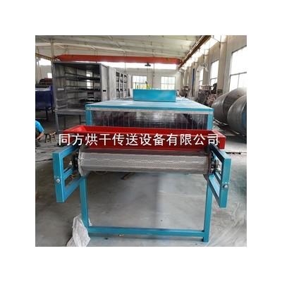 同方现货小型镀锌件烘干机 流水线式电镀件干燥机
