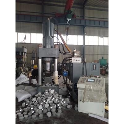 北京全自动铝屑压块机Y闪电般的速度优质的服务