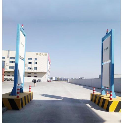 ergodi大型通道式车辆辐射监测系统RJ11-2100