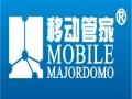 中山市迈易电子科技有限公司