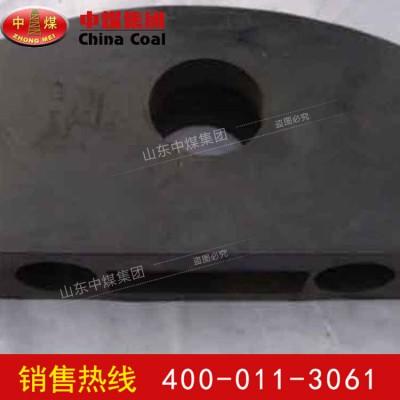橡胶碰头 中煤橡胶碰头厂家低价销售