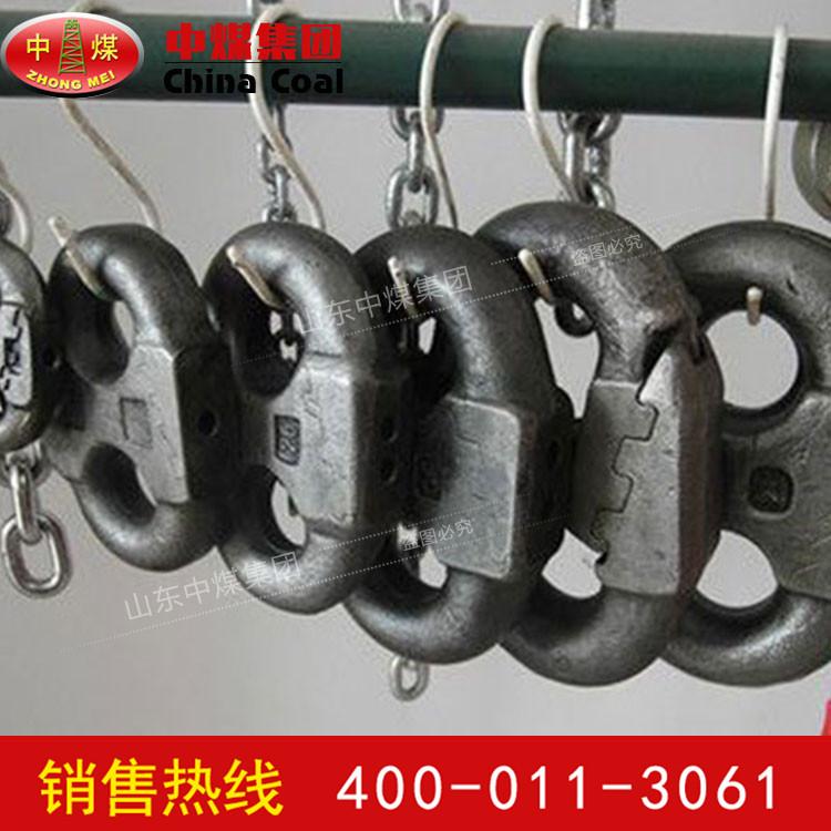 锯齿环 中煤锯齿环 厂家长期供应
