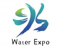 2020世界水业博览会